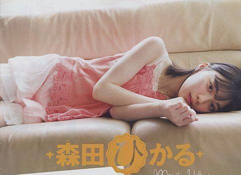 森田ひかる 欅坂46 櫻坂46 週刊少年チャンピオンの画像 プリ画像