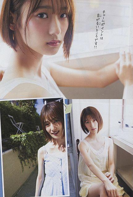 井上梨名 欅坂46 櫻坂46 週刊少年チャンピオンの画像 プリ画像