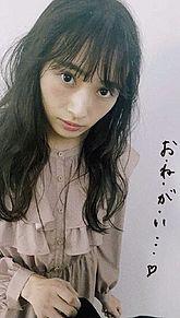 渡辺梨加 櫻坂46 欅坂46 rayの画像(渡辺梨加に関連した画像)