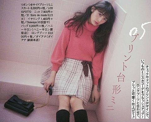 渡辺梨加 櫻坂46 欅坂46 rayの画像 プリ画像