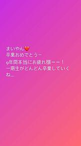 乃木坂46 白石麻衣 卒業コンサート 能條愛未の画像(能條愛未に関連した画像)