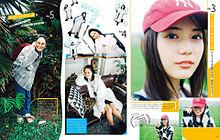 日向坂46 小坂菜緒 seventeenの画像(#日向坂46に関連した画像)