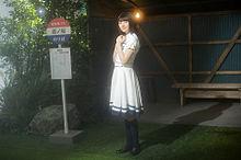 櫻坂46 欅坂46 藤吉夏鈴 uni's on airの画像(ONに関連した画像)