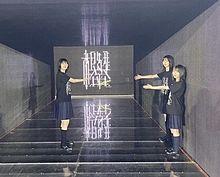 櫻坂46 欅坂46 藤吉夏鈴 last live 1.45の画像(lastに関連した画像)