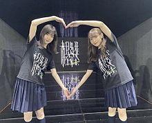 櫻坂46 欅坂46 松平璃子 1.45 last liveの画像(lastに関連した画像)