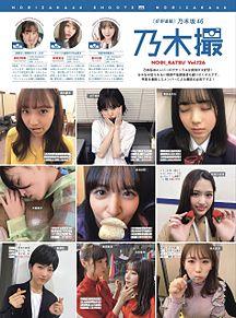 乃木坂46 11/6 乃木撮の画像(林瑠奈に関連した画像)