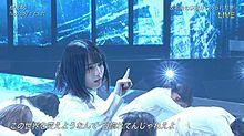 櫻坂46 ベストアーティスト 森田ひかるの画像(ベストアーティストに関連した画像)