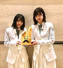 櫻坂46 ベストアーティスト 森田ひかる 渡邉理佐の画像(アーティストに関連した画像)