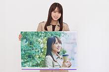 菅井友香 櫻坂46 イオンカードの画像(菅井友香に関連した画像)