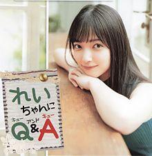 大園玲 櫻坂46 欅坂46 週刊少年チャンピオン プリ画像