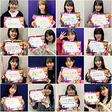 乃木坂46 4期生ライブの画像(林瑠奈に関連した画像)