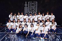 大園玲 櫻坂46 debut count down liveの画像(幸阪茉里乃に関連した画像)