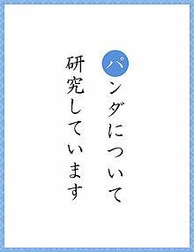 河田陽菜 日向坂46 fcの画像(陽菜に関連した画像)