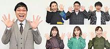 乃木坂46 高山一実 与田祐希 衝撃神映像2021の画像(衝撃に関連した画像)