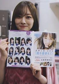 乃木坂46  プレイボーイ 梅澤美波 西野七瀬の画像(イボに関連した画像)
