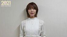 櫻坂46 fc 土生瑞穂の画像(土生瑞穂に関連した画像)