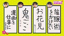 櫻坂46の画像(遠藤光莉に関連した画像)