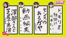 櫻坂46の画像(守屋麗奈に関連した画像)