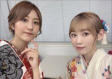 櫻坂46 土生瑞穂 小池美波 1.06の画像(土生瑞穂に関連した画像)
