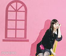 乃木坂46  西野七瀬 なーちゃん ノンノの画像(#西野七瀬に関連した画像)