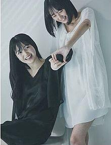 乃木坂46 遠藤さくら 久保史緒里 プレイボーイ の画像(イボに関連した画像)