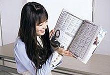 高山一実 星野みなみ 松村沙友理 乃木坂46 プレイボーイの画像(イボに関連した画像)