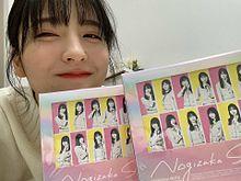 乃木坂46 ノギザカスキッツ 早川聖来 1.54の画像(松尾美佑に関連した画像)