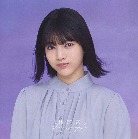 乃木坂46  僕は僕を好きになる 林瑠奈の画像 プリ画像