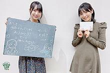 乃木坂46 賀喜遥香 早川聖来 solの画像(SOLに関連した画像)