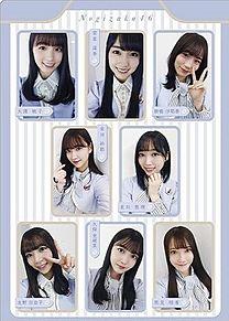 乃木坂46 賀喜遥香 大園桃子 オフィシャルの画像(黒見明香に関連した画像)