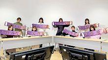 齋藤飛鳥 乃木坂46 オフィシャルの画像(高山一実に関連した画像)