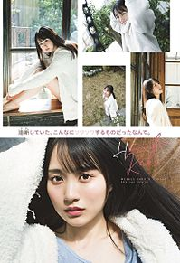 乃木坂46 週刊少年サンデー 賀喜遥香の画像(サンデーに関連した画像)