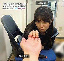 日向坂46 日向撮 1/15 加藤史帆の画像(加藤史帆に関連した画像)