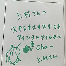 櫻坂46 上村莉菜 1.64 増本綺良の画像(増本綺良に関連した画像)
