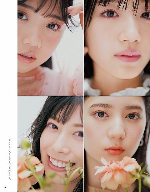 日向坂46 ananの画像 プリ画像