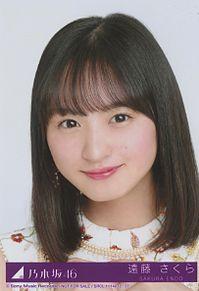 遠藤さくら 乃木坂46 オフィシャルの画像(さくらに関連した画像)