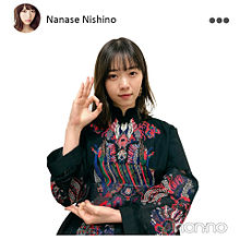 乃木坂46 西野七瀬 なーちゃん ノンノ プリ画像