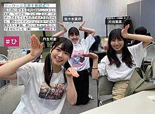 日向坂46 日向撮 3/5の画像(丹生明里に関連した画像)
