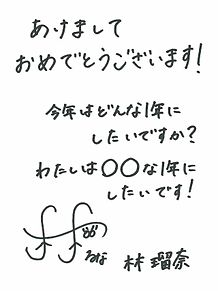 乃木坂46 乃木恋 林瑠奈の画像(林瑠奈に関連した画像)