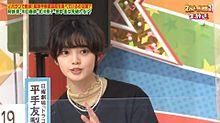 平手友梨奈 欅坂46 オールスター感謝祭の画像(オールに関連した画像)