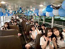 小坂菜緒 日向坂46 ひな誕祭 fcの画像(宮田愛萌に関連した画像)
