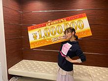 山下美月 乃木坂46 3.3 オールスター感謝祭の画像(オールに関連した画像)