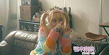 乃木坂46   弓木奈於 取り立て屋ハニーズの画像(弓木奈於に関連した画像)