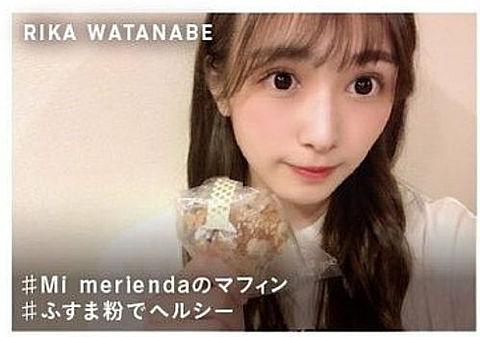 櫻坂46  渡辺梨加 rayの画像 プリ画像