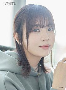 小林由依 櫻坂46 こちら有楽町星空放送局の画像(有楽町に関連した画像)