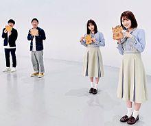与田祐希 乃木坂46   山下美月 スッキリの画像(スッキリに関連した画像)