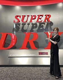 乃木坂46 白石麻衣 スーパードライの画像(スーパーに関連した画像)