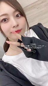 乃木坂46 梅澤美波 らじらー プリ画像