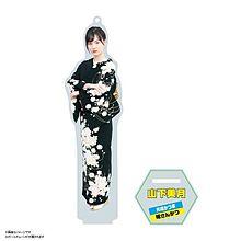 乃木坂46 ノギザカスキッツ 山下美月 オフィシャルの画像(オフに関連した画像)