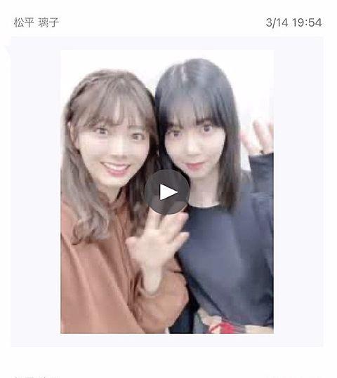 櫻坂46   田村保乃 松平璃子 1.45の画像 プリ画像